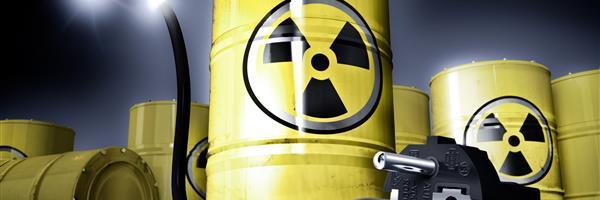 Bild: Atommüll