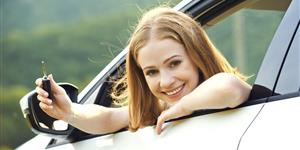 Passende Autovermietung finden