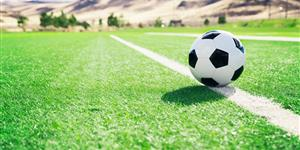 Bild: Fussball auf Feld