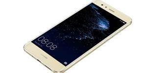 Bild: Huawei P10 lite