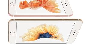 Bild: iPhone6s&6sPlus