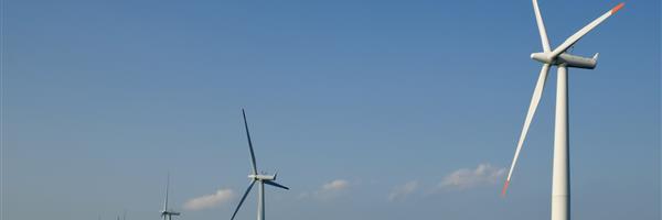 Bild: Offshore-Windanlage