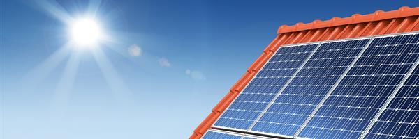 Bild: Solarzellen