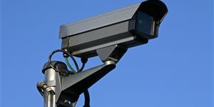 Bild: Überwachungskamera