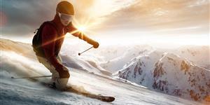 Bild: Winter Urlaub Berg Ski fahren Schnee